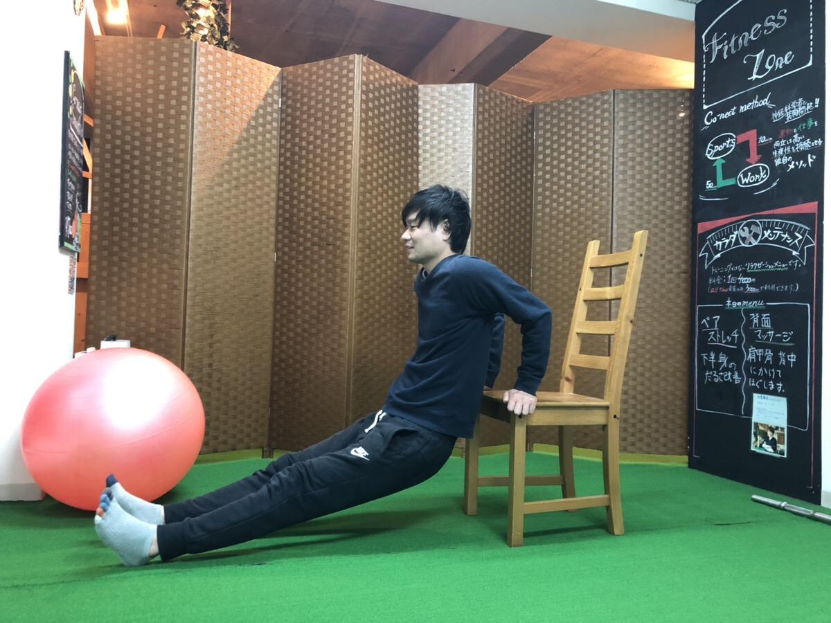 阿久津トレーニング