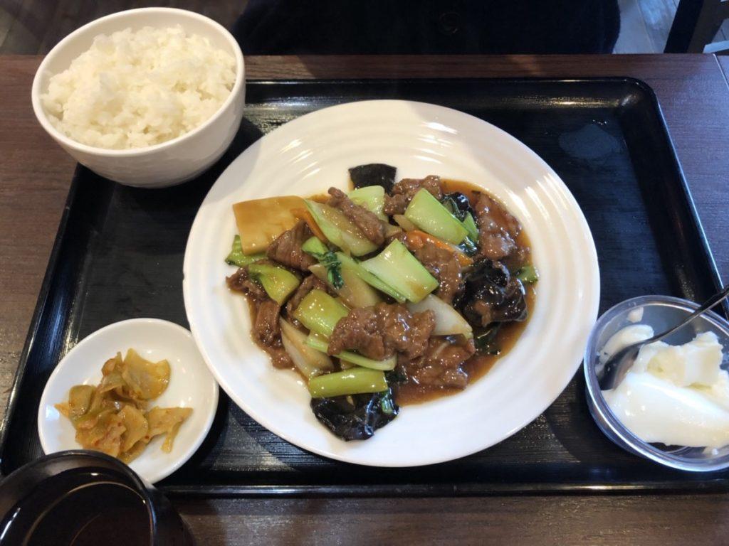 パーソナルトレーナー依田さんが食べた牛肉のオイスターいため