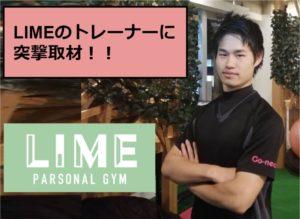 The-training