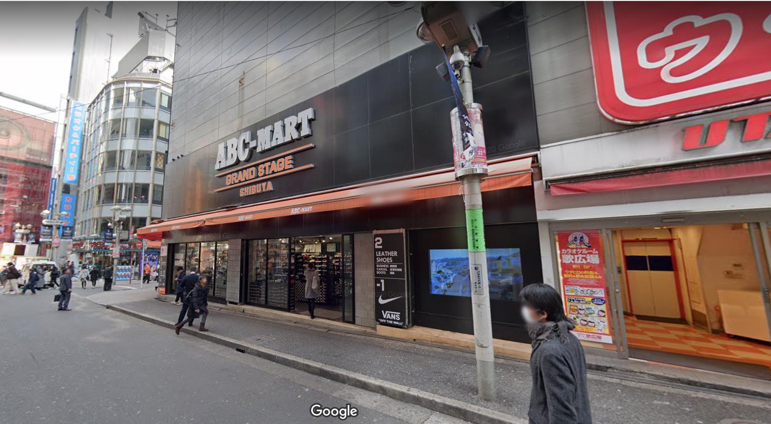 渋谷店への道順