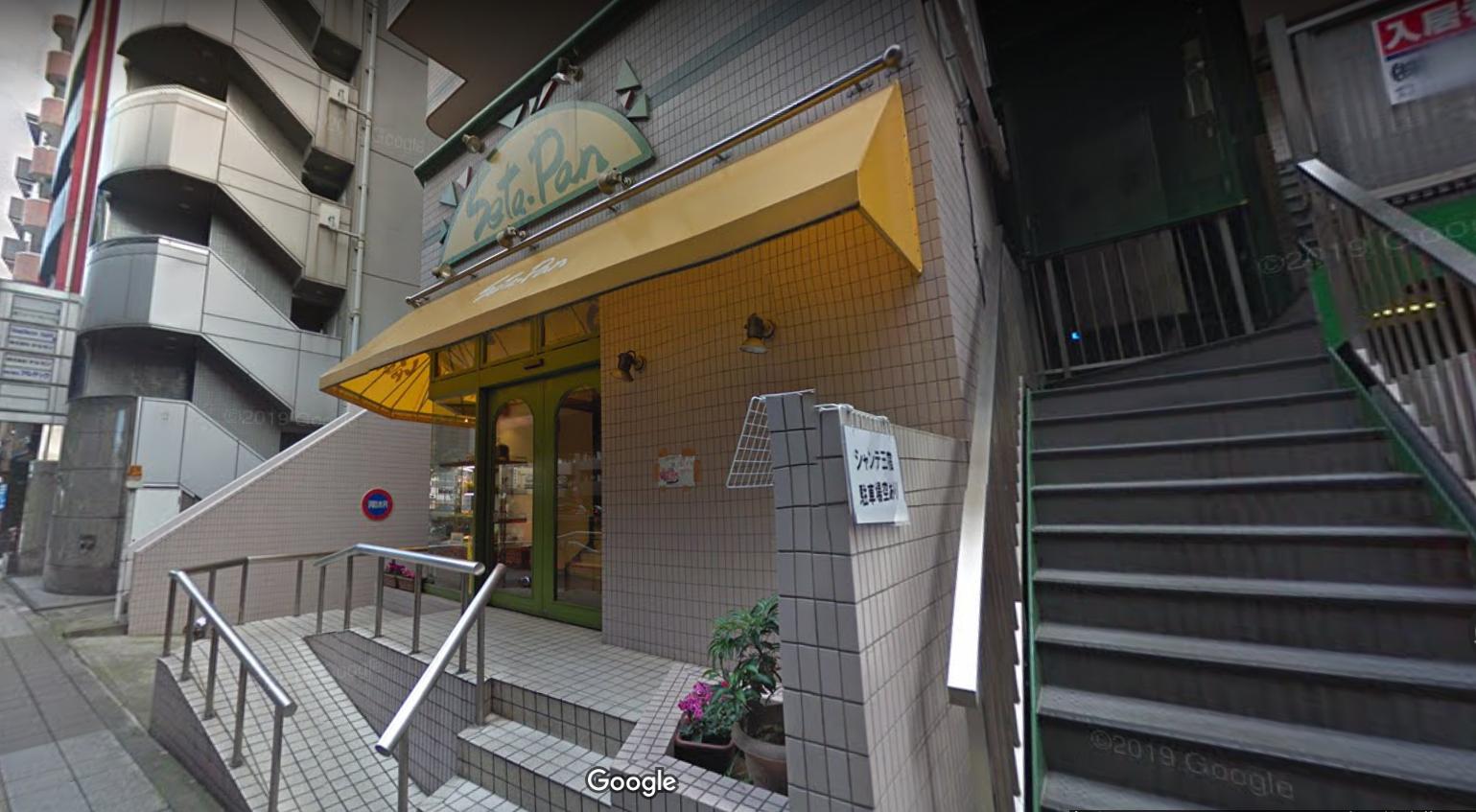三軒茶屋店への道順