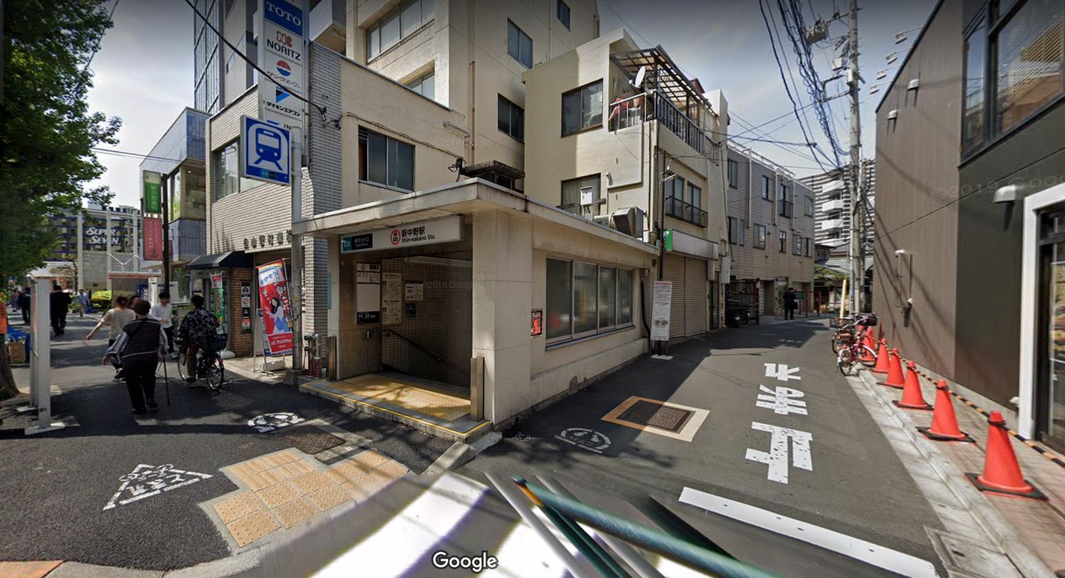 新中野店への道順